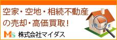 大阪市役所HPに掲載中!