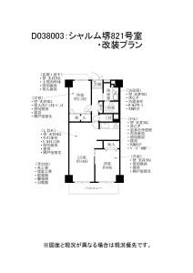 堺マンション1