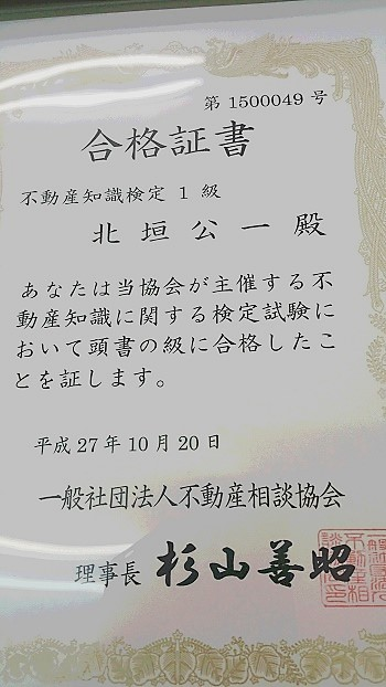 20151022_082326